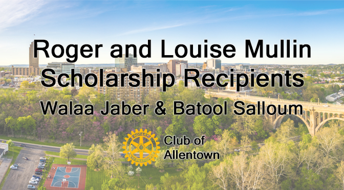 Roger and Louise Mullin Scholarship Recipients
